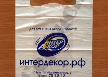 Изготовим на заказ пакеты с логотипом для строительных и отделочных материалов