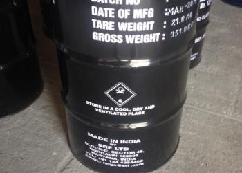 Перхлорэтилен (Индия, бочки 330 кг)