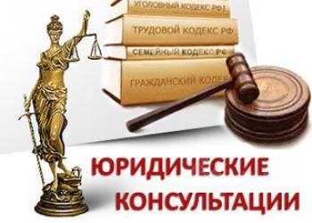 Адвокаты и юристы по семейным и наследственным делам в Санкт-Петербурге
