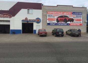 Новый,Действующий  Автосервис в Алтайском крае