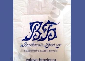 Изготовим на заказ пакеты с логотипом для продуктовых магазинов