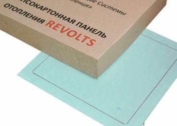 комплект отопления РЕВОЛТС для балкона или лоджии