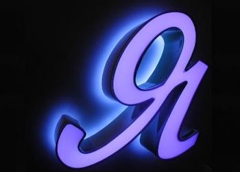 Светодиодные буквы.Наружная реклама