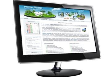 Создание сайтов для компаний и частных лиц