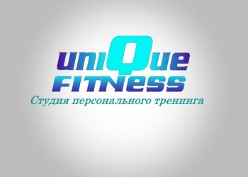 Unique Fitness эмс тренинг