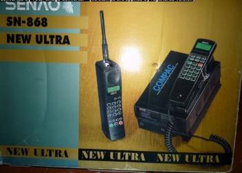 радиотелефон СИНАО SN868
