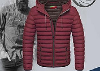 Куртки био-пух мужские, розница , опт