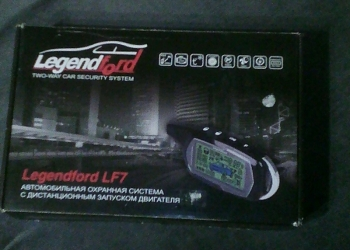 продам автосигнализация Legendford LF7 NEW