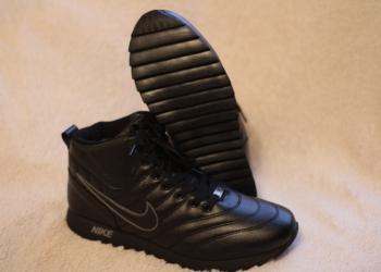 Кроссовки Nike мужские (зима)