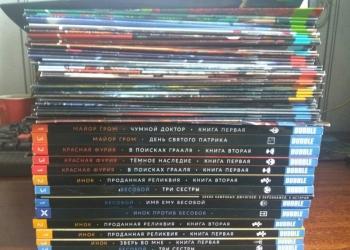 Коллекция комиксов Bubble 60+ шт.