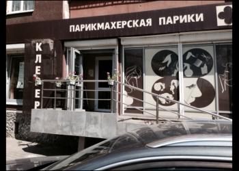 Сдается в яренду рабочее место парикмахера