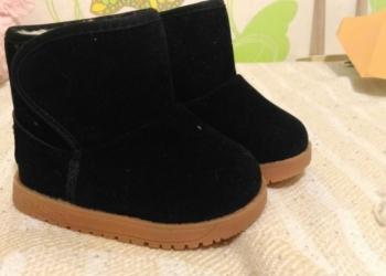 Детская обувь! Абсолютно новая!!!