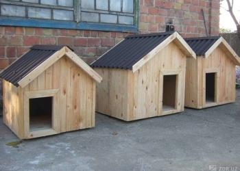 Будки для собак из дерева в сборе. Доставка по области.