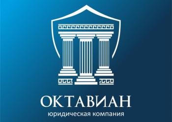 Налоговые споры в Краснодаре и Краснодарском крае