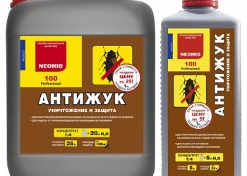 Средства для уничтожения деревопоражающих насекомых на всех стадиях.