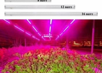 Фитосветильник Phyto grow для роста растений
