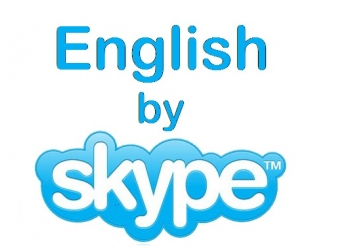 Требуется репетитор английского языка