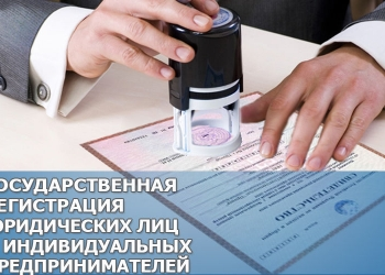 РЕГИСТРАЦИЯ И ЛИКВИДАЦИЯ ООО, ИП  АКЦИЯ!!!