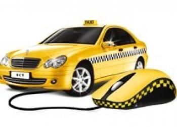 """Такси """"МежГород"""" в Брянске. Фиксированная цена."""