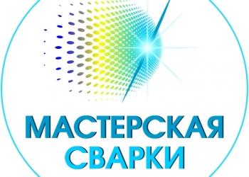 Перила из нержавеющей стали в Кирове. Монтаж входных групп, лестниц и навесов.