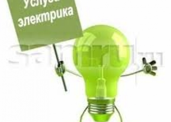 Ремонт установка светодиодных люстр с пультом БРА светильников услуги электрика