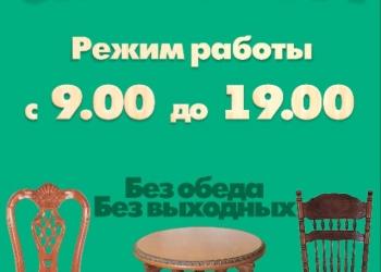 магазин «Стратоныч» (напротив магазина «Идея»)