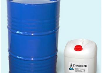 Глицерин 99,7% USP. Пищевая добавка Е-422