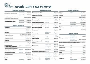 Дипломы, рефераты, курсовые на заказ. УЦ ЛИРА