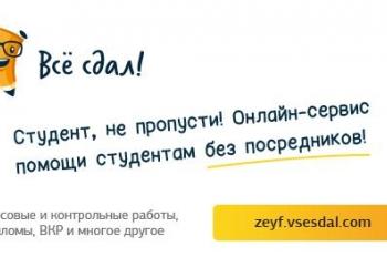 Подать объявление саяногорск pthc скачать доска объявлений