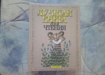 Русские Сказки, Стихи, Рассказы