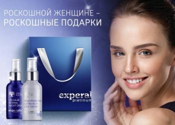 Антивозрастная косметика - разгладит Ваши морщины и улучшит цвет лица
