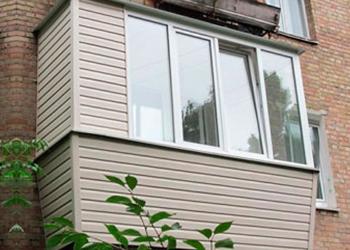 Пластиковые Окна,Балконы и Лоджии обшивка, остекление, утепление по Низким Ценам