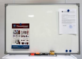 Магнитно-маркерная доска Оптима 60х90 см - выгодные условия доставки из Москвы