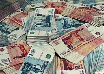 Деньги на самое нужное