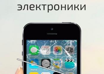 Сервисный центр Sim-Связь