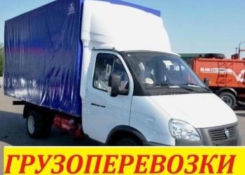 Грузовые перевозки. Такси грузовое
