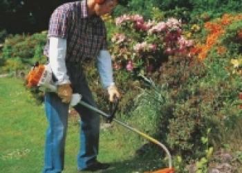 Уход за газоном и сервисное обслуживание