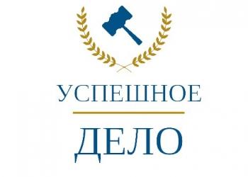 Опытный юрист Новосибирск