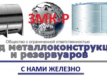 Доска объявлений без регистрации ростов-на-дону авита ру красноярск недвижимость подать объявление