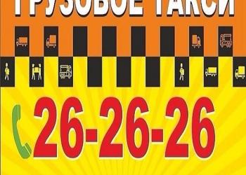 Дать объявление о покупке нефти и газа частные объявления о интим досуге в калужской области