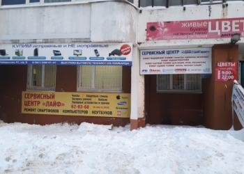 Ремонт Смартфонов Компьютеров Ноутбуков