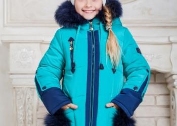 Продам зимнюю куртку «Эльза»