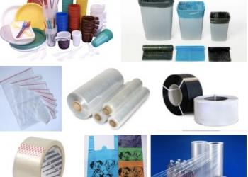 Пленки, упаковочные материалы, пакеты...