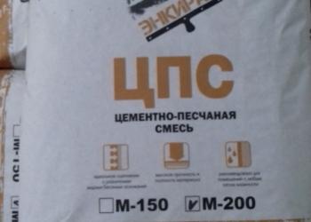 Кладочная смесь М200(25кг.)