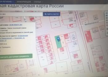 Земля в центре села Началово 6 соток