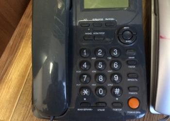 телефон бу