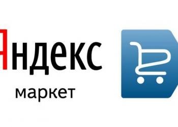 Написание отзывов на Яндекс.Маркет (без предоплаты)
