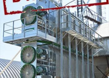 Зерносушилка SUKUP TE2452 E 2-х модульная в наличии