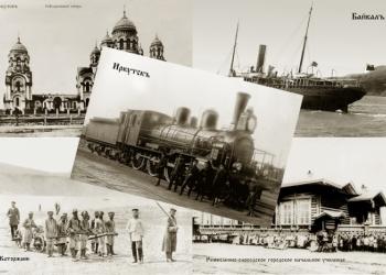"""Почтовые открытки  """" Старинный Иркутск"""""""