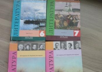 Продам б/у учебники для школы
